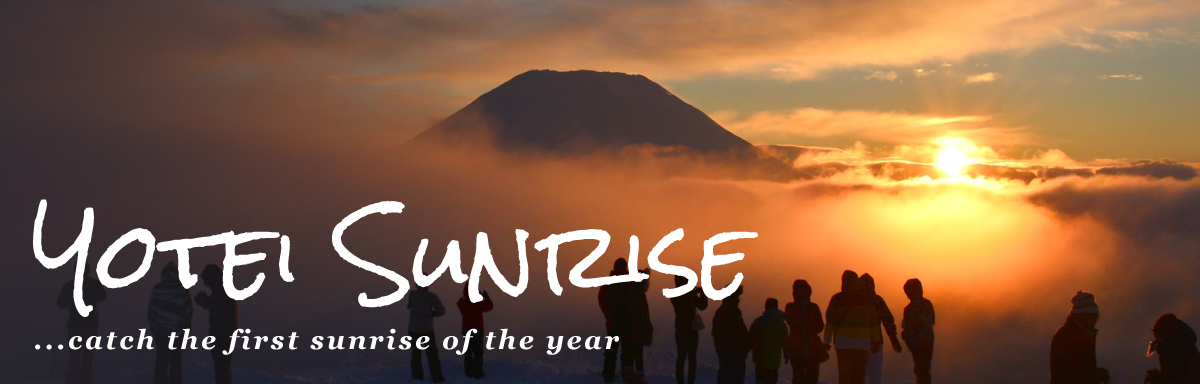 Yotei sunrise... catch the first sunrise of the year